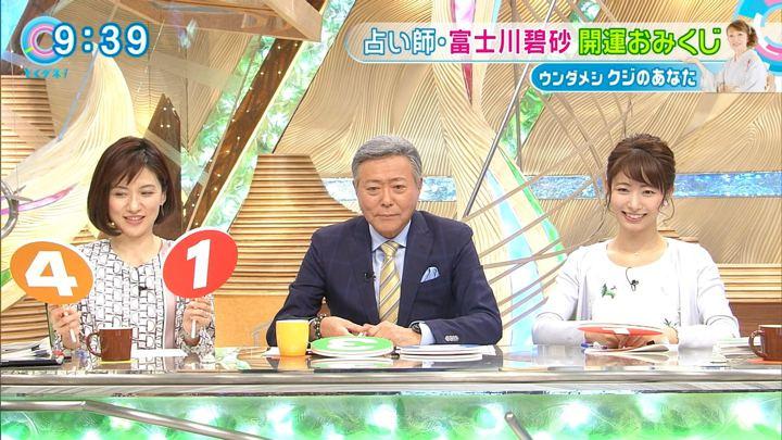 2018年03月12日海老原優香の画像16枚目