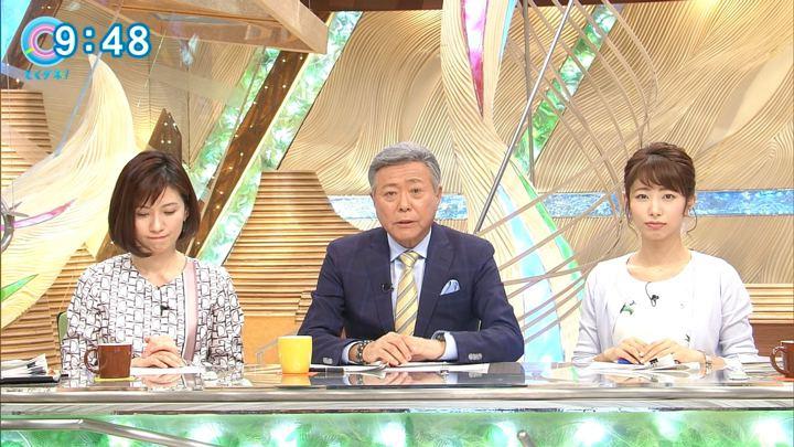 2018年03月12日海老原優香の画像19枚目