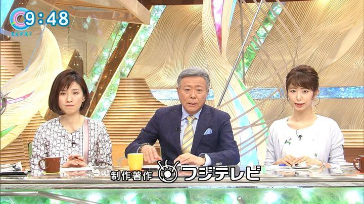 2018年03月12日海老原優香の画像20枚目