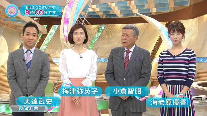 2018年03月13日海老原優香の画像03枚目
