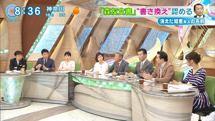 2018年03月13日海老原優香の画像05枚目