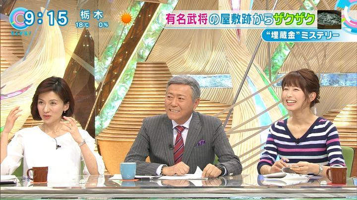 2018年03月13日海老原優香の画像07枚目