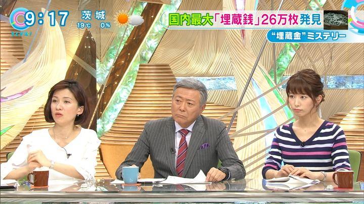 2018年03月13日海老原優香の画像08枚目