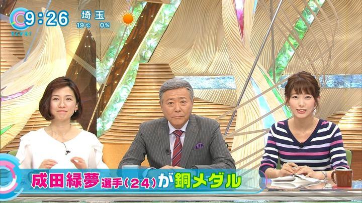 2018年03月13日海老原優香の画像11枚目