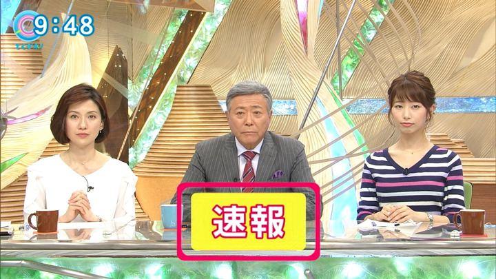 2018年03月13日海老原優香の画像13枚目