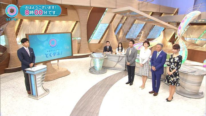 2018年03月19日海老原優香の画像01枚目