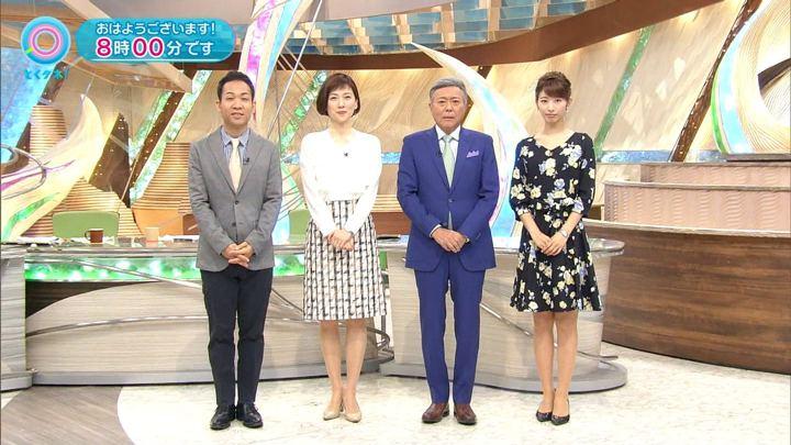 2018年03月19日海老原優香の画像02枚目