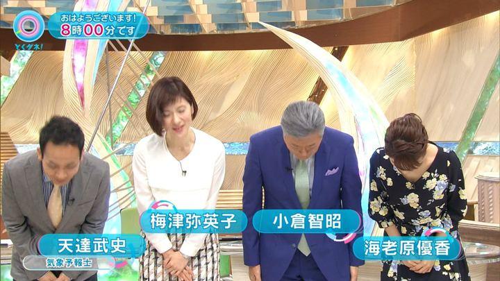 2018年03月19日海老原優香の画像03枚目