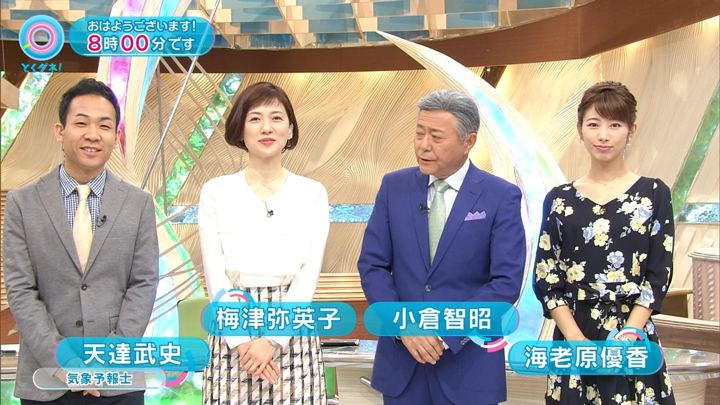 2018年03月19日海老原優香の画像04枚目