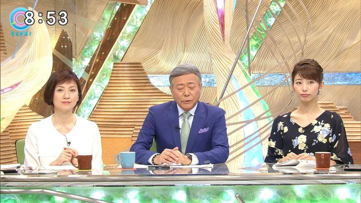 2018年03月19日海老原優香の画像06枚目