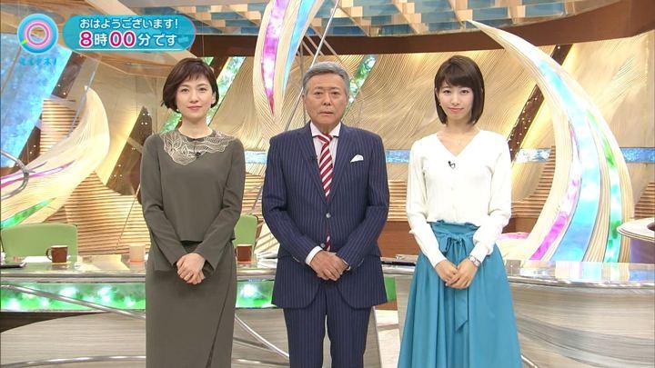 2018年03月20日海老原優香の画像02枚目