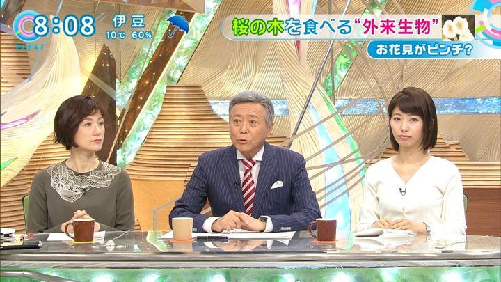 2018年03月20日海老原優香の画像07枚目