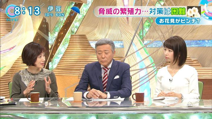 2018年03月20日海老原優香の画像08枚目