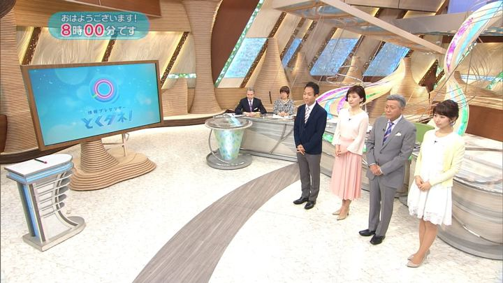 2018年03月21日海老原優香の画像01枚目
