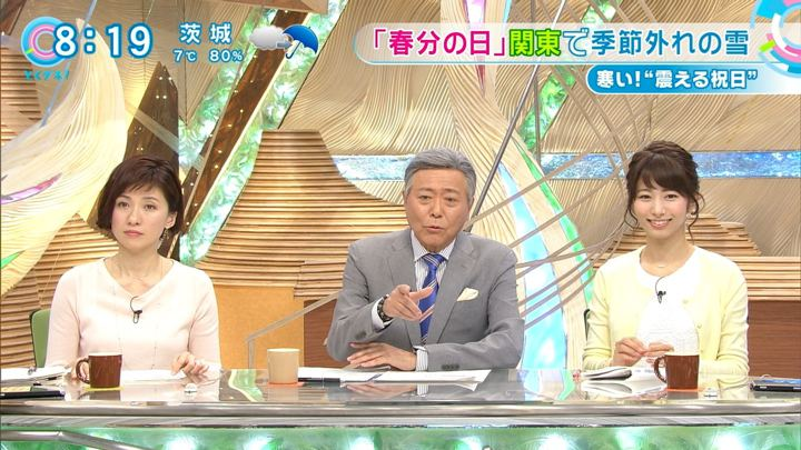 2018年03月21日海老原優香の画像10枚目