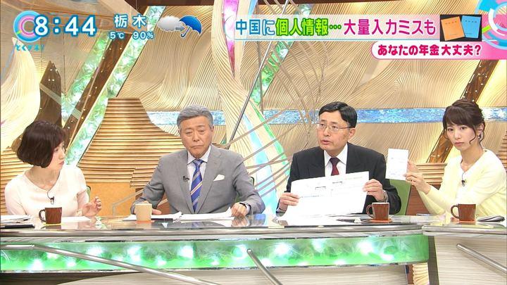 2018年03月21日海老原優香の画像11枚目