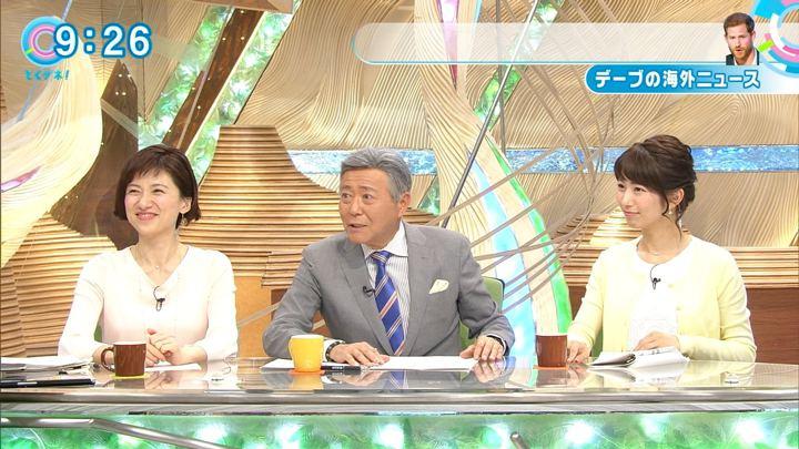 2018年03月21日海老原優香の画像13枚目