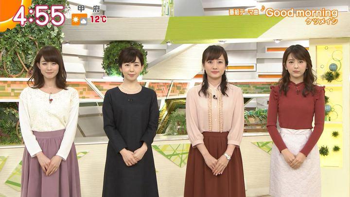 2018年01月16日福田成美の画像01枚目