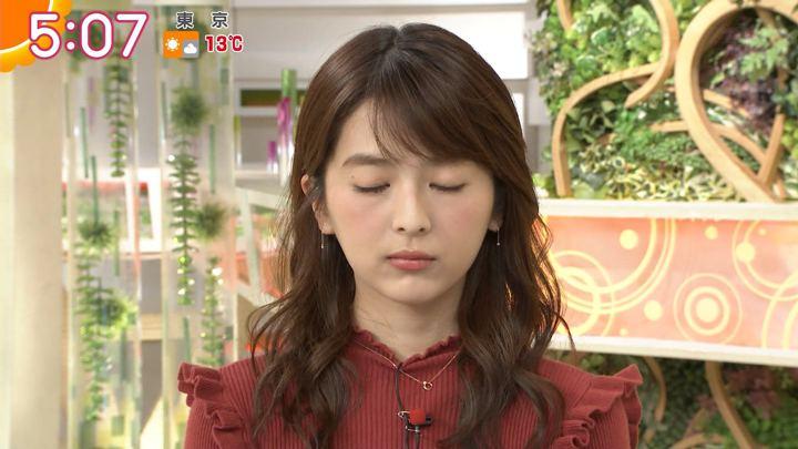2018年01月16日福田成美の画像03枚目