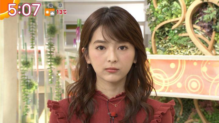 2018年01月16日福田成美の画像04枚目