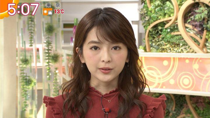 2018年01月16日福田成美の画像05枚目
