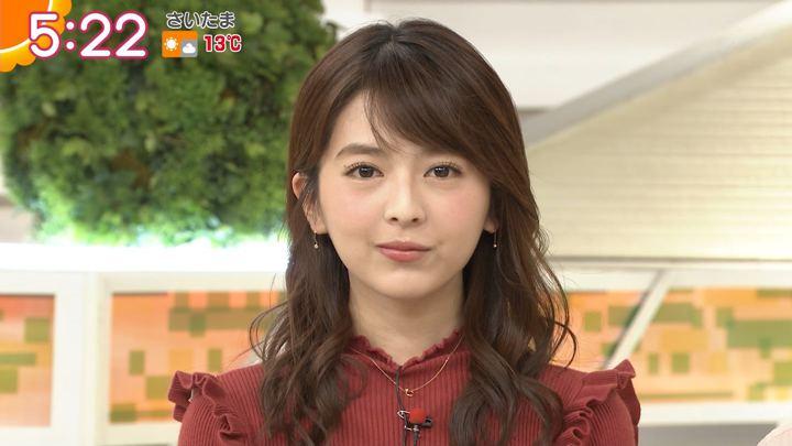 2018年01月16日福田成美の画像08枚目
