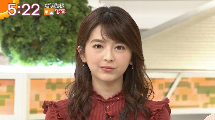2018年01月16日福田成美の画像10枚目