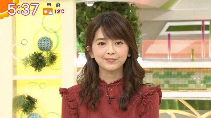 2018年01月16日福田成美の画像13枚目