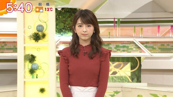 2018年01月16日福田成美の画像14枚目