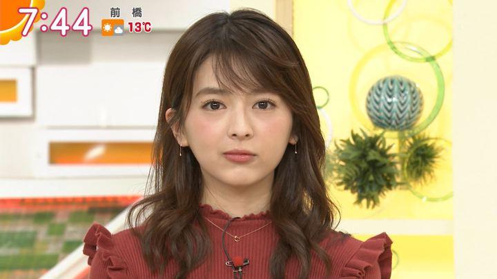 2018年01月16日福田成美の画像23枚目