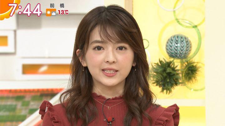 2018年01月16日福田成美の画像24枚目