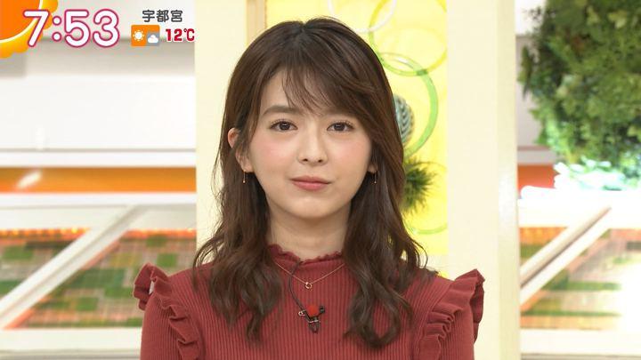 2018年01月16日福田成美の画像25枚目