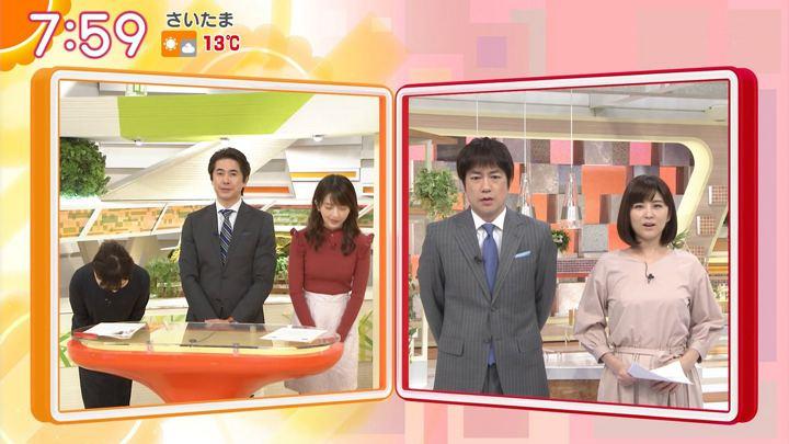 2018年01月16日福田成美の画像27枚目