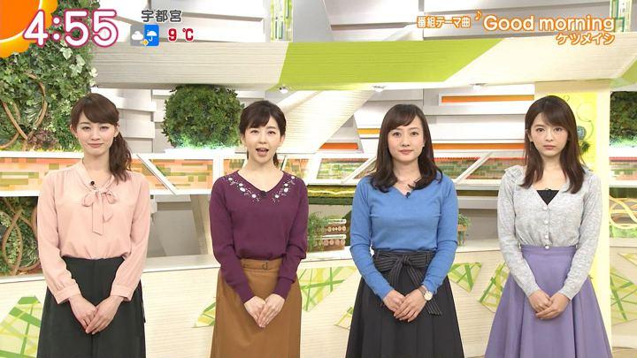 2018年01月17日福田成美の画像01枚目