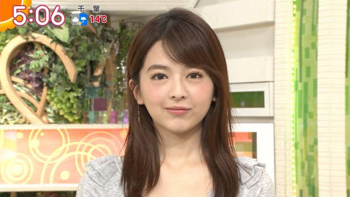 2018年01月17日福田成美の画像02枚目
