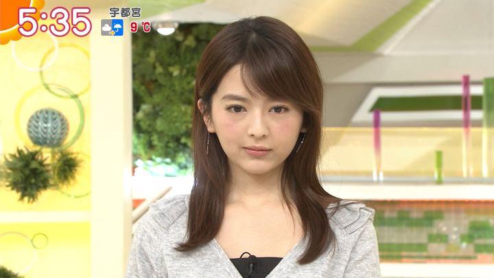 2018年01月17日福田成美の画像08枚目