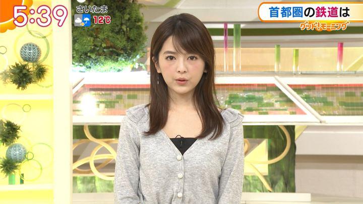 2018年01月17日福田成美の画像11枚目