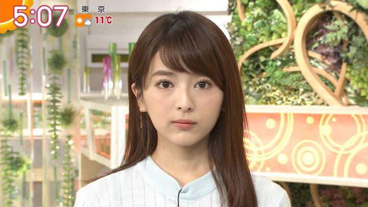 2018年01月19日福田成美の画像03枚目