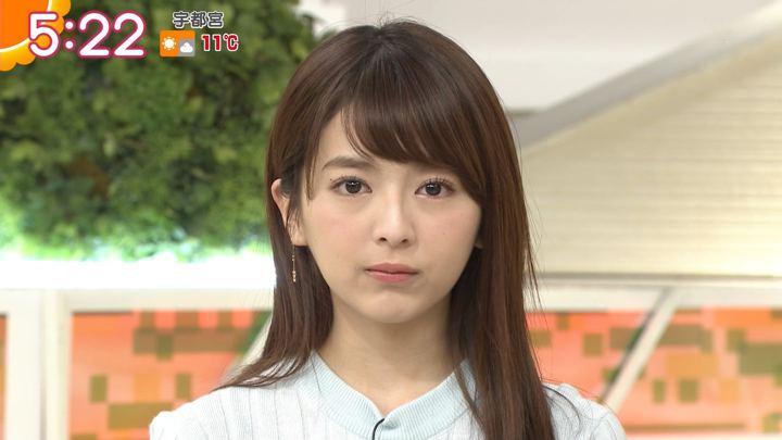2018年01月19日福田成美の画像06枚目