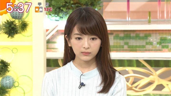 2018年01月19日福田成美の画像08枚目