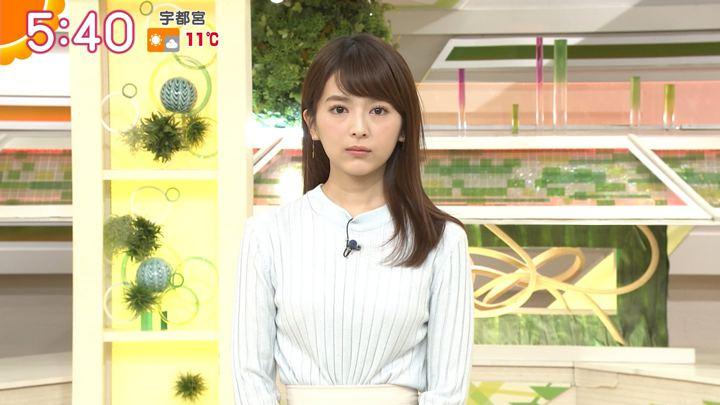 2018年01月19日福田成美の画像10枚目