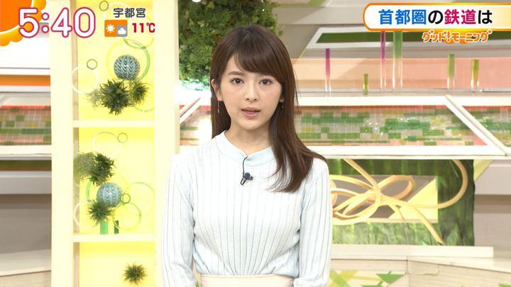 2018年01月19日福田成美の画像11枚目