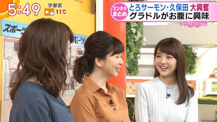 2018年01月19日福田成美の画像13枚目