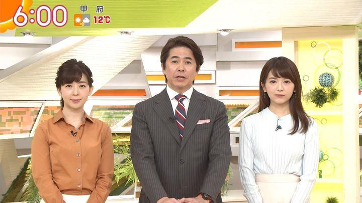 2018年01月19日福田成美の画像14枚目