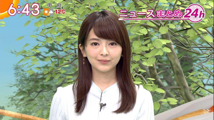 2018年01月19日福田成美の画像17枚目