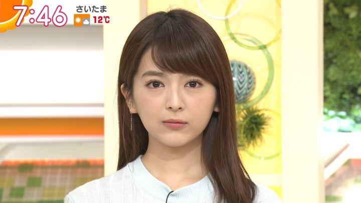 2018年01月19日福田成美の画像21枚目
