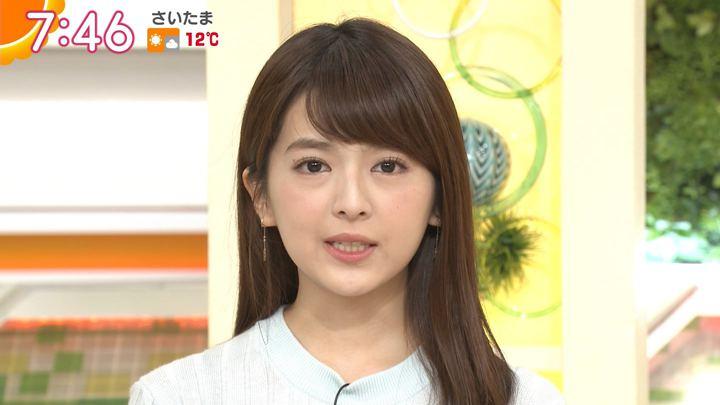 2018年01月19日福田成美の画像22枚目