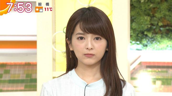 2018年01月19日福田成美の画像23枚目