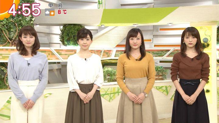 2018年01月23日福田成美の画像01枚目