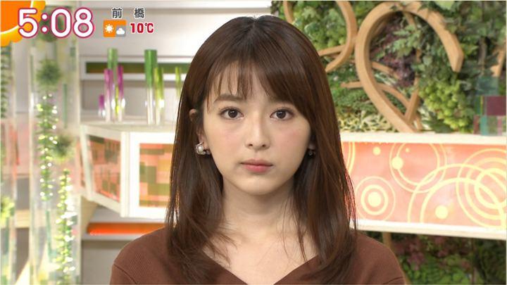 2018年01月23日福田成美の画像04枚目
